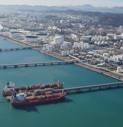 Odfjell Terminals Korea